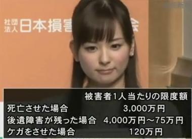 http://okuni.blog.so-net.ne.jp/_images/blog/_e73/okuni/090228a.jpg